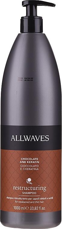 Шампоан с шоколад и кератин - Allwaves Shampoo Chocolate and Keratin Weakened Thin Hair