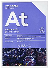 """Парфюми, Парфюмерия, козметика Памучна маска за лице """"Лифтинг"""" - Missha Phytochemical Skin Supplement Sheet Mask Anthocyanin/Lifting"""