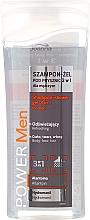 Парфюмерия и Козметика Шампоан-душ гел 3в1 за мъже - Joanna Power Men Shampoo&ShowerGel