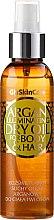 Парфюмерия и Козметика Озаряващо сухо арганово масло за тяло и коса - GlySkinCare Argan Iluminating Dry Oil For Body & Hair