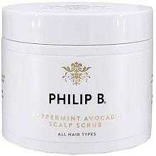 Парфюмерия и Козметика Скраб за скалп с мента и авокадо - Philip B Peppermint Avocado Scalp Scrub