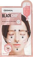 Парфюмерия и Козметика Памучна маска за лице против бръчки - Mediheal Black Chip Circle Point Mask