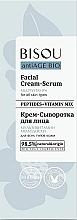 Парфюмерия и Козметика Овлажняващ крем за лице и околоочен контур - Bisou AntiAge Bio Facial Cream Serum