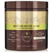 Парфюми, Парфюмерия, козметика Маска за коса - Macadamia Professional Nourishing Moisture Masque
