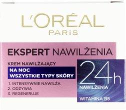 """Парфюми, Парфюмерия, козметика Нощен крем за лице """"Експерт в овлажняването"""" - L'Oreal Paris Face Cream"""