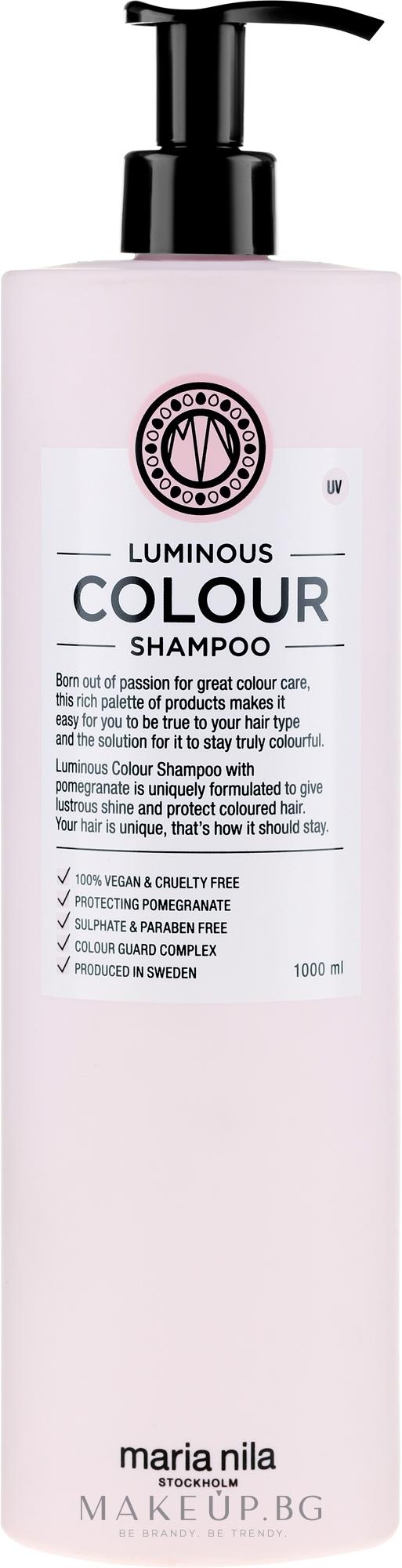 Шампоан за боядисана коса - Maria Nila Luminous Color Shampoo — снимка 1000 ml