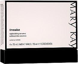 Парфюми, Парфюмерия, козметика Подхранващ серум - Mary Kay TimeWise+С
