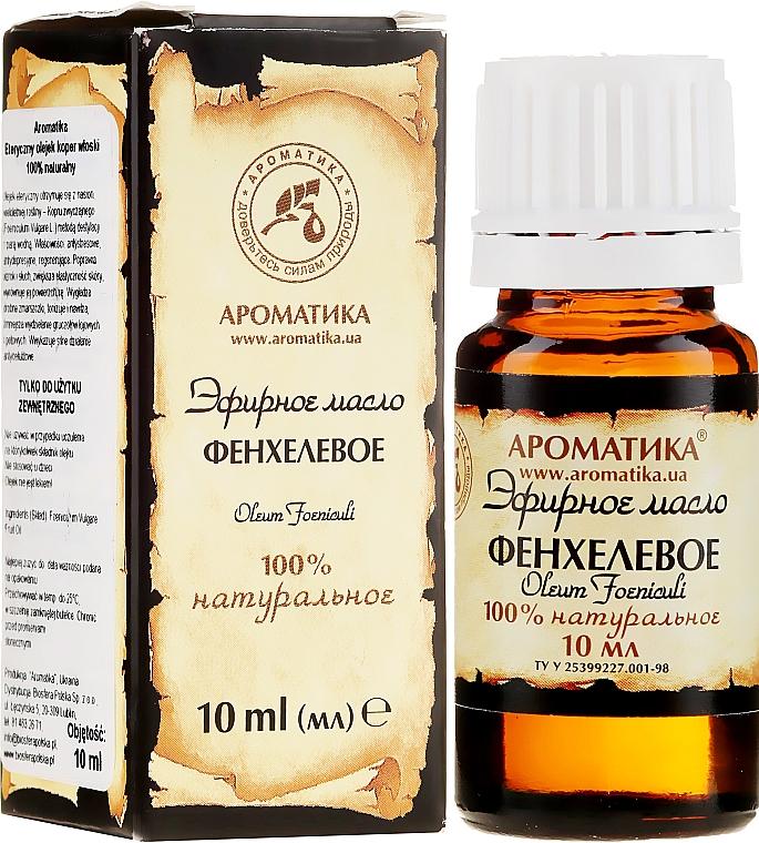 """Етерично масло """"Копър"""" - Aromatika — снимка N1"""