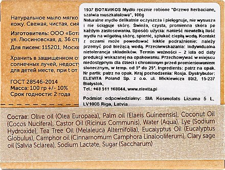 Ръчно изработен натурален сапун с чаено дърво и салвия скларея - Botavikos Hand-Made Soap — снимка N3