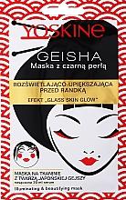 Парфюмерия и Козметика Изсветляваща маска с черни перли - Yoskine Geisha Mask