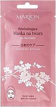 Парфюмерия и Козметика Подмладяваща маска за лице от плат - Marion Japanese Ritual Rejuvenating Fabric Mask