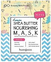 Парфюми, Парфюмерия, козметика Подхранваща памучна маска за лилце - Huangjisoo Shea Butter Nourishing Mask