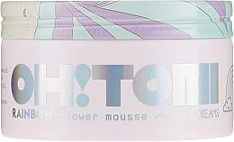 Парфюмерия и Козметика Душ мус за тяло - Oh!Tomi Dreams Rainbow Shower Mousse