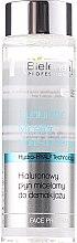 Парфюми, Парфюмерия, козметика Хиалуронова мицеларна течност за премахване на грим - Bielenda Professional Hydra-Hyal Injection Hyaluronic Micellar Make-up Remover