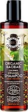 Парфюмерия и Козметика Укрепващ шампоан за коса с масло от баобаб - Planeta Organica Organic Baobab Natural Hair Shampoo
