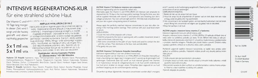 Ампули за лице - Alcina Hyaluron 2.0 & Vitamin C Ampulle — снимка N3