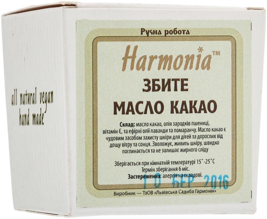 Какаово масло при псориазис