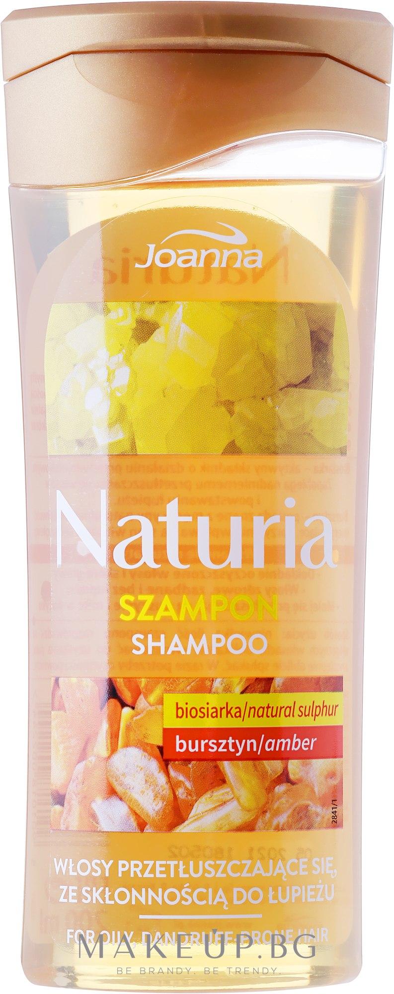 Шампоан за коса с био сяра и кехлибар - Joanna Naturia Shampoo Biosandar And Amber — снимка 200 ml