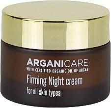Парфюми, Парфюмерия, козметика Стягащ нощен крем за лице - Arganicare Shea Butter Firming Night Cream