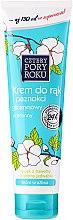 Парфюмерия и Козметика Крем за ръце и нокти с памучно масло - Pharma CF Cztery Pory Roku Hand Cream