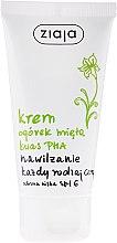 Парфюми, Парфюмерия, козметика Крем за лице - Ziaja Cucumber and Mint Moisturizing Day Cream SPF6