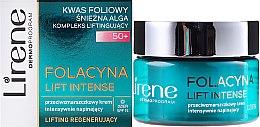 Парфюми, Парфюмерия, козметика Интензивен дневен крем против бръчки - Lirene Folacyna Lift Intense Cream 50+