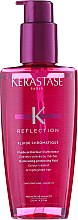 Парфюмерия и Козметика Флуид за коса - Kerastase Reflection Fluide Chromatique