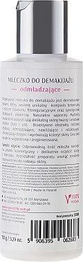 Почистващо мляко за лице - Organic Life Dermocosmetics Skin Essentials — снимка N2