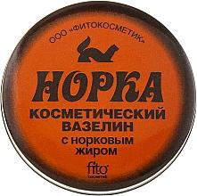 Парфюмерия и Козметика Козметичен вазелин с масло от норка - Fito Козметик