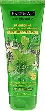 Парфюми, Парфюмерия, козметика Озаряваща пилинг маска със зелен чай и портокалов цвят - Freeman Feeling Beautiful Brightening Green Tea+Orange Blossom Peel-Off Gel Mask