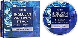 Парфюмерия и Козметика Супер укрепващи пачове за под очи с бета глюкан - Petitfee&Koelf B-Glucan Deep Firming Eye Mask