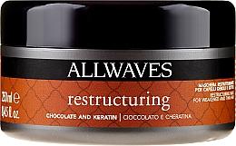 Парфюмерия и Козметика Маска за коса с шокалад и кератин - Allwaves Chocolate And Ceratine Restructuring Mask