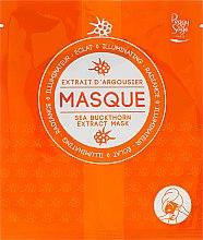 Парфюми, Парфюмерия, козметика Изсветляваща маска с моркси зърнастец - Peggy Sage Illuminating Radiance-revealing Mask