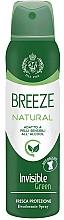 Парфюмерия и Козметика Breeze Deo Spray Natural Essence - Дезодорант за тяло