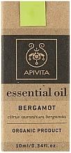 "Етерично масло ""Бергамот"" - Apivita Aromatherapy Organic Bergamot Oil  — снимка N3"
