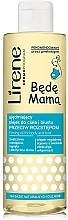 Парфюмерия и Козметика Стягащо масло за тяло против стрии - Lirene Mama Stretch Marks Oil