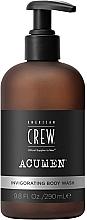 Парфюмерия и Козметика Тонизиращ душ гел - American Crew Invigorating Body Wash