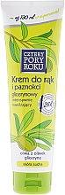 Парфюмерия и Козметика Крем за ръце с маслиново масло - Pharma CF Cztery Pory Roku Hand Cream
