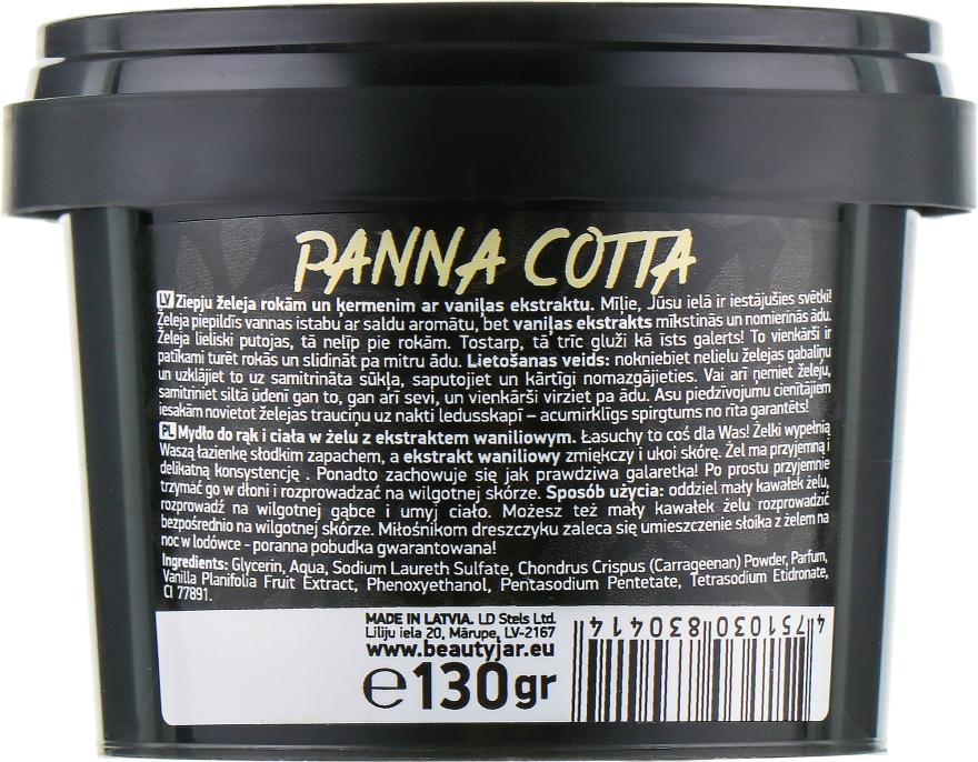 """Желе сапун за ръце и тяло с екстракт от ванилия """"Panna Cotta"""" - Beauty Jar Jelly Soap For Hands And Body — снимка N3"""