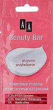 """Парфюми, Парфюмерия, козметика Крем маска против бръчки """"Активно изглаждане"""" - AA Beauty Bar Anti Wrinkle Creamy Face Mask"""