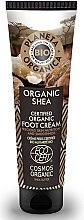 Парфюмерия и Козметика Подхранващ крем за крака - Planeta Organica Organic Shea Foot Cream