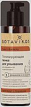 Парфюмерия и Козметика Тонизираща измиваща пяна за лице за нормална и старееща кожа - Botavikos Tone & Elasticity