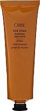 Парфюмерия и Козметика Oribe Cote D'azur Nourishing Hand Creme - Крем за ръце
