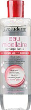 Парфюми, Парфюмерия, козметика Почистваща мицеларна вода за много чувствителна кожа - Evoluderm Soin du Visage Micellar Cleansing Water