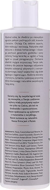 Душ гел с билки - Hagi — снимка N2