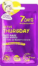 """Парфюмерия и Козметика Маска за лице след тренировка """"Активен четвъртък"""" - 7 Days Active Thursday"""