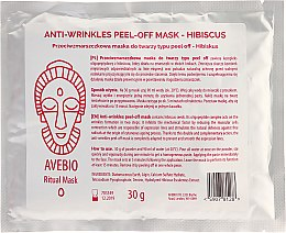 Парфюми, Парфюмерия, козметика Маска за лице против бръчки - Avebio Anti-Wrinkles Peel-Off Mask Hibiscus
