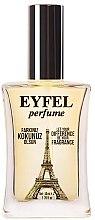 Парфюми, Парфюмерия, козметика Eyfel Perfume Little Black Dress К-72 - Парфюмна вода