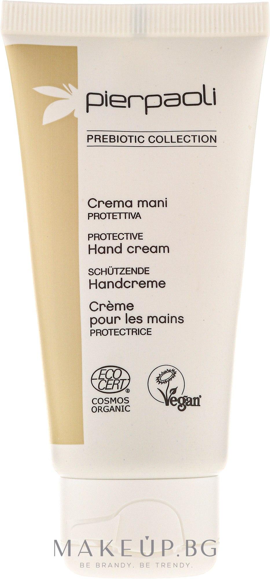 Защитен крем за ръце - Pierpaoli Prebiotic Collection Hand Cream — снимка 50 ml