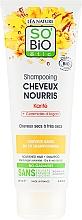 Парфюмерия и Козметика Подхранващ шампоан - So'Bio Etic Nourishing Shampoo with Argan Ceramide & Shea Butter